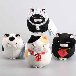 """Wholesale Coffee Children - 100% Cotton - 4 Style Anime Amuse Bread Blessing Cat -Plush Doll Stuffed Toy For Child Best Gifts -7"""" 18cm"""