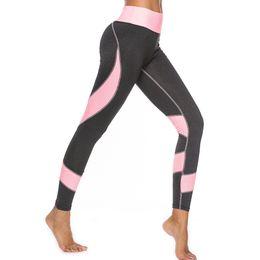yoga esercizi dimagranti Sconti A buon mercato New Fashion Push Up Loose Yoga pantaloni Moda per il tempo libero pantaloni allenamento dimagrante Pantaloni pantaloni esercizio Pantaloni donna FS5778