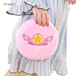 weiche beutelkorea Rabatt Japan Korea Niedlichen Cartoon Plüsch Handtasche Cardcaptor Sakura Frauen Kette Handtasche Mädchen Mode Weichen Pelz Umhängetasche Geldbörse