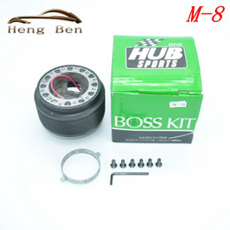 Wholesale Mitsubishi Lancer Wheels - HB Steering Wheel Quick Release Hub Adapter Snap Off Boss Kit for Lancer Galant M-8