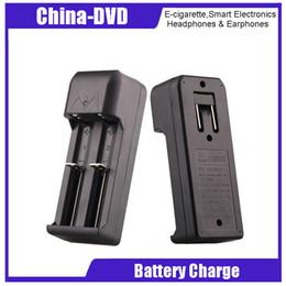 cargador sony vtc4 Rebajas Cargadores de batería 18650 Cargadores de ranura doble Cargador universal para 18650 VTC5 Batería Vs Cargador de cigarrillo electrónico Nitecore I4 D4 Xtar VC4 NITECORE