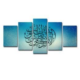 Современная каллиграфия онлайн-Современные Холст Плакаты HD Печатные Wall Art Frame Картины Гостиная Декор 5 Шт. Исламская Арабская Каллиграфия Мусульманские Картины