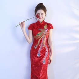 bc06ac49d Red chinese style bride wedding Embroidery cheongsam costume evening dress  show clothing slim Party Long Qipao Phoenix