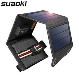 Wholesale Solar Charger Foldable - Suaoki 7W Solar Panel 5V USB Output Portable Foldable Power Bank Solar Charger for Smartphone