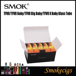 2019 ecig fino 100% Original Smok TFV8 TFV8 Bebê TFV8 Grande Bebê RBA Vidro X Tubo De Vidro Do Bebê Substituição Pyrex Tubo de Vidro Puro para SMOK V8 Série Atomizador