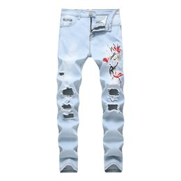 27f328f1741 Ripped Jeans with Embroidery Men with Flowers Rose Embroidered Men s Holes Denim  Jeans Stretch Skinny Push Size 42 Pants