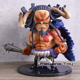 2019 figura de una pieza One Piece The King of The Beasts Kaido PVC Figure Toy ONEPIECE Colección Modelo Estatua rebajas figura de una pieza