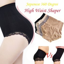 Wholesale Fit Women Body - Women Japan Premium High Waist Slimming Shaping Panty Waist Trainer Lace Panties Butt Lift Body Shaper Underwear ( Fit Waist for 69-100cm )