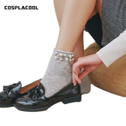 Wholesale Pearl Socks - [COSPLACOOL]New Handmade Pearl Gold Silver Cute Fashion Cotton Edge Socks Women Funny Short Meias Girl Harajuku Calcetines Mujer