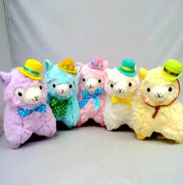 Japanese toys online-17 cm Japonés Alpaca Peluche Juguetes Alpacasso Llama Bebé Niños Felpa Animales de Peluche Regalo de Alpaca Muñeca Animal KKA5626