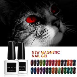 Wholesale environmental led - FOCALLURE Bling 3D Cat Eyes UV Gel Polish Soak Off Led UV Gel Nail Polish Shape Nail Healthy Environmental Anne