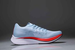 Wholesale Break Boots - TOP 2017 Air Zoom Vaporfly Elite Zoom 4% Fly SP Casual Shoes Breaking 2 Brand Sneakers Men Sports Shoes Light Energy Boot US7-11