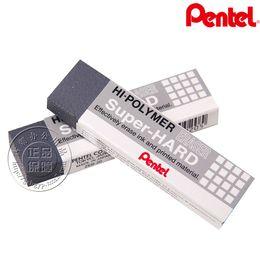 Япония Pentel Super Hard Ink Eraser 2 шт. / Лот Hi-poliymer Эффективно стирать чернила и печатный материал авторучка от Поставщики каваийские ластики оптом