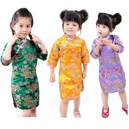 Wholesale Feathered Kids Clothes - 2018 Chinese New Year Baby Girls Dress Tribute Silk Kids Traditional Qipao Children Cheongsam Girl Dresses Clothes Vestidos Tops Skirts
