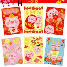pack cadeau du nouvel an chinois Promotion 6pcs / pack Nouvel An Chinois Enveloppe Rouge Remplir En Argent Tradition chinoise Hongbao Cadeau Présent Mariage Enveloppe Rouge Cadeau D'anniversaire