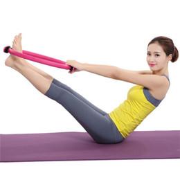 anello cerchio magico Sconti Yoga Pilates Ring Fitness Tension Body Magic Circles Uomo Donna Forza Esercizio Palestra Accessori sportivi Alta qualità 14xg Ww