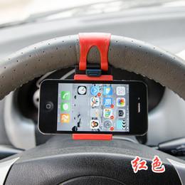Универсальный автомобиль рулевое колесо клип держатель для iPhone 8 7 7Plus 6 6s от