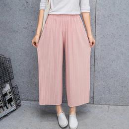 619158ab2879 Summer Female Wrinkle High Waist Loose Thin Section Wide Range Legs Long  Loose Trousers Leg Pants Korean Pant Fashion Sexy