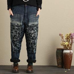 Pantalones de mezclilla con forro polar de invierno forrado 2018 Mujeres con forro de franela forrado de novio Espesar pantalón de mezclilla con perchado bajo desde fabricantes