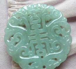 hellgrün jade anhänger gold Rabatt Burmesische Jade Eine Fracht hohlen Carving-Karte Ssangyong Zhushou Jade Anhänger hellgrün antiken Shou Jade Anhänger