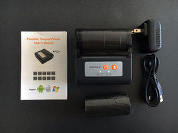 Wholesale Portable Barcode - Mini 80mm thermal portable receipt printer