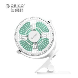 Wholesale Plastic Electrical - ORICO UF2-WH USB Fan Mini Electrical Fan with Key Switch Angle adjustable - White