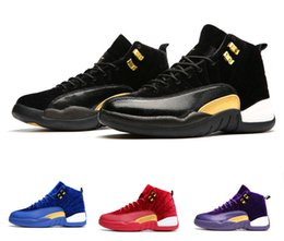 Wholesale Jump Boxes - High quality air retro 12 style XII basketball shoes High Cut Boots High Quality Sneakers J12 Black White Sports Sneakers jump step box