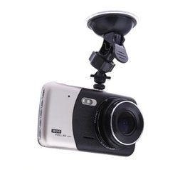 Argentina 1080P full HD 2Ch coche DVR dashcam cámara de video de conducción digital vehículo que viaja grabadora de datos 3.7 pulgadas 140 grados de visión nocturna G-sensor supplier vehicle dual camera Suministro