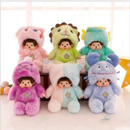 Wholesale girls monkeys - 20cm Cute Plush Doll Monkiki Monchhichi Change To Animal 12 Constellation Children Toy Long Ear Rabbit Bear Monkey Dolls Gift 26hp YY