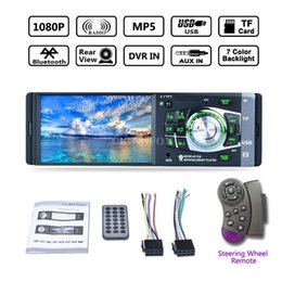Wholesale Hd Car Pictures - DHL 5PCS HD Screen 4.1 inch Bluetooth Car Radio Stereo Aux MP3 MP4 MP5 Player 1Din FM (Size: as picture show)