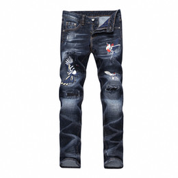 Wholesale Winter Jeans For Men - The new fall winter 2017 feet jeans embroidery cultivate one's morality Hole shape flyer design DG famous brand for men