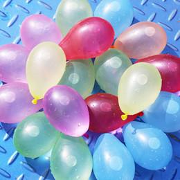 Iniezione d'acqua online-Palloncini magici Latex Rapid Injection Air Balloon Summer Sandy Beach Party Fresco e rinfrescante Giocattoli per bambini Inflazione Water Bomb 4tt UU
