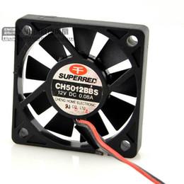 2019 ventilador superred 12v Para Qianhong SUPERRED 5010 Ventilador de bola doble de 5 cm 12V 0.08A CH5012BBS Ventilador silencioso ventilador superred 12v baratos