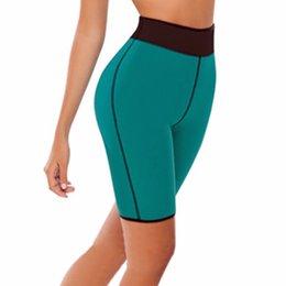 Wholesale Control Exercise - S - 3XL Women Slim workout sweat enhancing control panties sauna suit pant sexy exercise hot shaper body shaper sweat shorts E14