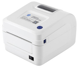 2019 kommerzielle etikettendrucker 104 cm breit Versand Etikettendrucker Handelsqualität Direkt Thermal High Speed Verschiffen Drucker barcode drucker 150mm / s geschwindigkeit LLFA rabatt kommerzielle etikettendrucker