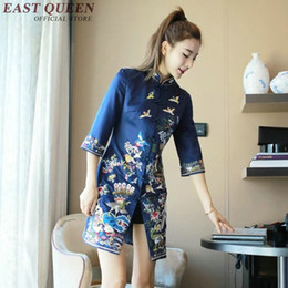 e74ef8d6b3b0a 2019 robe chinoise style moderne Robe traditionnelle chinoise cheongsam  Chinois oriental style robes qipao moderne robe