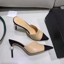 chaussures de carrière pour femmes Promotion Designer Femmes Goatskin Grosgrain Pompes En Cuir Véritable Perle Talons Hauts OL Dress Chaussures Lady Beige Blanc Noir Simple Chaussures Original Boîte