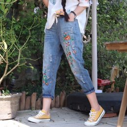 1c0a32d4065 Harem Jeans Denim Pants Trousers Loose for Women Ripped Embroidery Floral Big  Size Fashion Casual American 2018 180143