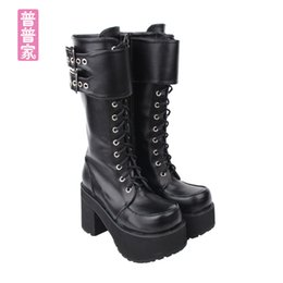 3bedc2083440 ss sweet punk shoes Japanese Harajuku queen punk boots COS animated heels  thick bottom slopes and lace up boots pu9712