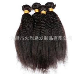 2019 natürliche verschluss frisuren 2018 europäischen und amerikanischen neuen Xuchang Hersteller Großhandel verworrene gerade Haar natürliche Farbe Live Vorhang Verkäufe