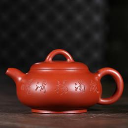 Китайская китайская коробка онлайн-Китайский керамический чайный набор Yixing Zisha Хороший подарок для наших родителей или друзей, China Superme Kungfu Песочный чайник с подарочной коробкой