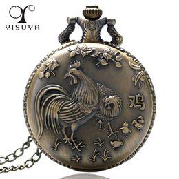 Wholesale Bronze Rooster - Classic Zodiac Rooster Quartz Pocket Watch Antique Bronze Steampunk Chicken Design Chain Clock Meaningful Gift for Men Women