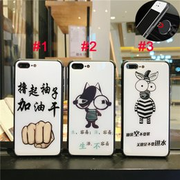 Wholesale Phone Animations - Fashion animation TPU tempered glass phone case built-in suctionfor Car magnetic iPhone X 6 7 8 phone case