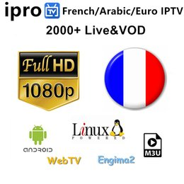 Wholesale Android Channel - IPROTV IPTV 2100+ Channels support Smart tv Live android tv box 1 Year IPTV For Europe Arabic Africa French  North America UK