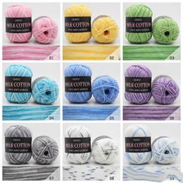 23 couleur tricot crochet ligne de lait doux dans l'épais bonnet bébé écharpe manteau ligne bébé fils de laine de coton ? partir de fabricateur