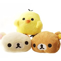 1pcs 30*25cm plush rilakkuma yellow chicken hand warmer pillow, stuffed animal cushion, Warming hands birthday gift for girls Coupons