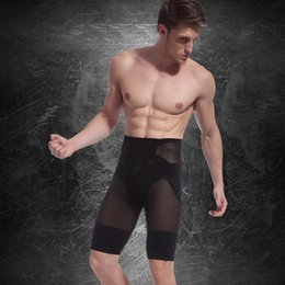 Canada Taille haute formateur hommes Body minceur Compression Contour Body Shaper Strong Shaping Underwear Shorts Dropshipping cheap shaping underwear for men Offre