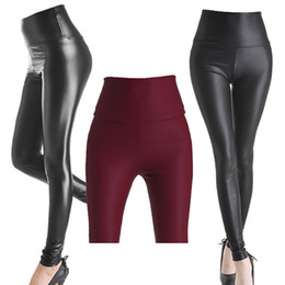 Wholesale Brown Leather Skinny Pants - Free shipping 2017 New Hot womens Sexy Skinny Faux Leather High Waist Leggings Pants XS S M L 7 colors
