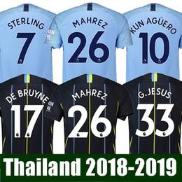 Tailandia aaa manchesteres man city KUN AGUERO DE BRUYNE G JESUS camisetas  de fútbol 2017 2018 WALKER KOMPANY STERLING jersey 17 18 MENDY camiseta de  ... a79253e37265c