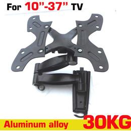 """Wholesale 37 led - for 10""""-37"""" VESA200X200 aluminum 10inch 23""""32"""" tiltable lcd tv wall mount 2 arms full motion swivel led tv bracket shelf"""